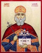 St. Lazar