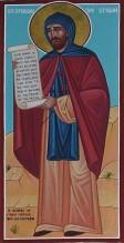St. Ephrem
